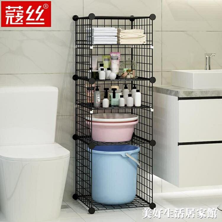 家用衛生間臉盆架落地式免打孔浴室洗漱台置物架廁所儲物架盆架子