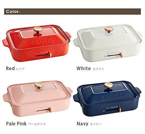 多色 日本公司貨 BRUNO BOE021 多功能電烤盤 鑄鐵電烤盤 生鐵鍋 Bruno boe021 無煙燒烤盤 鐵板燒 章魚燒 環保 多色可選 母親節禮物
