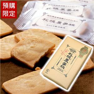 日本農林水產大臣受賞 北海道札幌農學校牛奶餅乾禮盒12枚入預購 本次出貨時4 / 8左右 0
