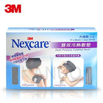 【3M】雙效冷熱敷墊Nexcare 16003(大塊敷x1+保溫布套),附Mini冷熱敷墊