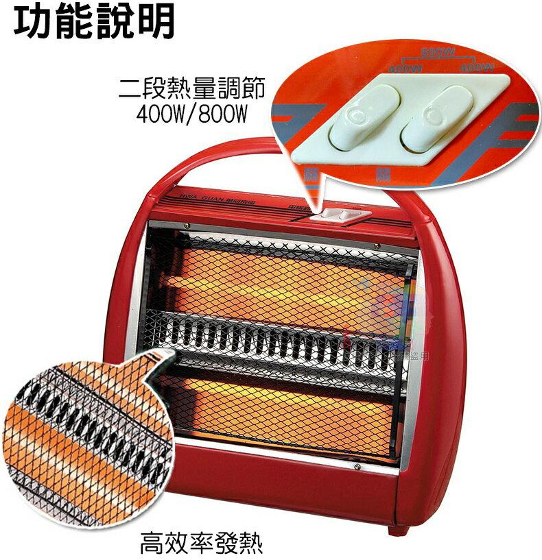 【電暖器】華冠 手提式石英管 電暖爐 二段熱量調節400W / 800W 安全開關裝置 傾倒自動斷電 台灣製 CT-808 1