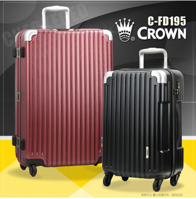 <br/><br/> 19吋行李箱 登機箱 C-FD195皇冠Crown旅行箱<br/><br/>