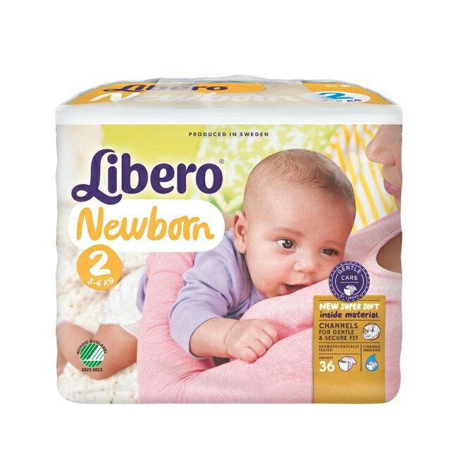 【Libero麗貝樂】黏貼式嬰兒紙尿褲(S/2號)(36P/包)
