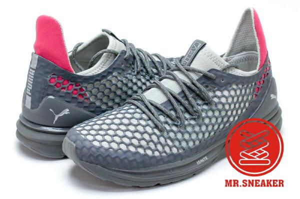 ☆Mr.Sneaker☆PumaSTAPLEIgniteLMTLSSNETFIT聯名鴿子針織限量灰男段36439303