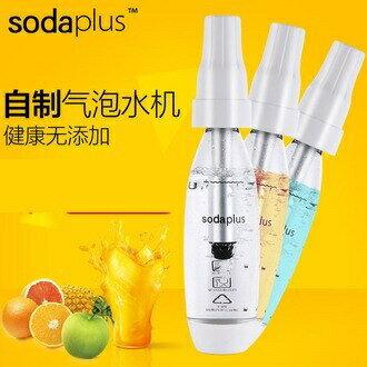 氣泡水機 蘇打水機 汽水機  sodaplus CO2 汽泡水機 舒打健康氣泡機 自製冷飲機 送10支氣彈  家用便捷