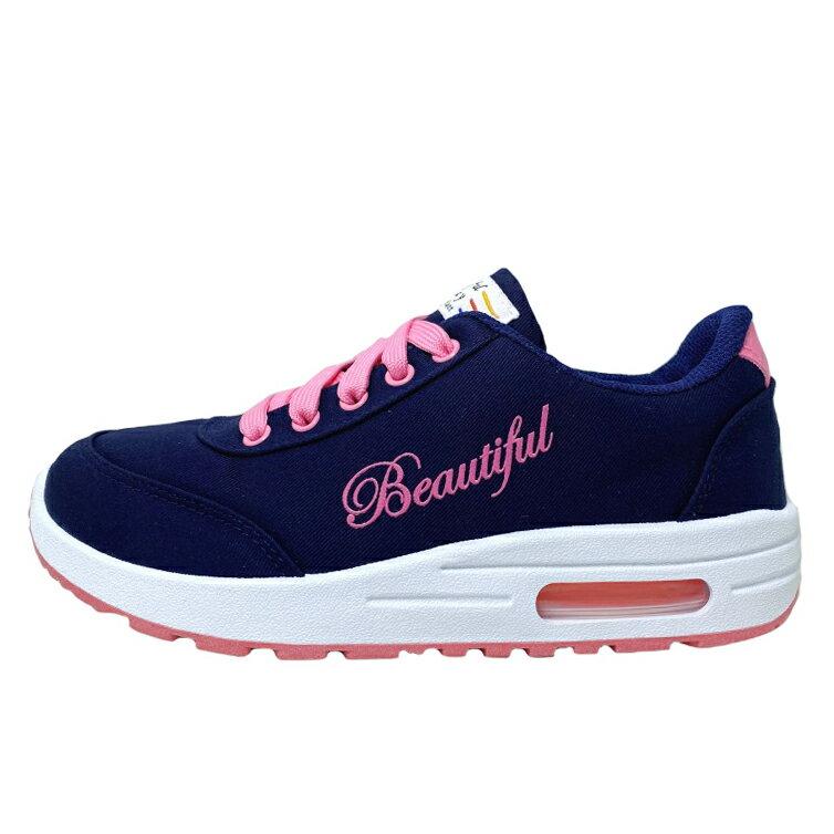 【滿額領券↘折$120】女款英文字氣墊休閒運動鞋 [1578] 藍 MIT台灣製造【巷子屋】