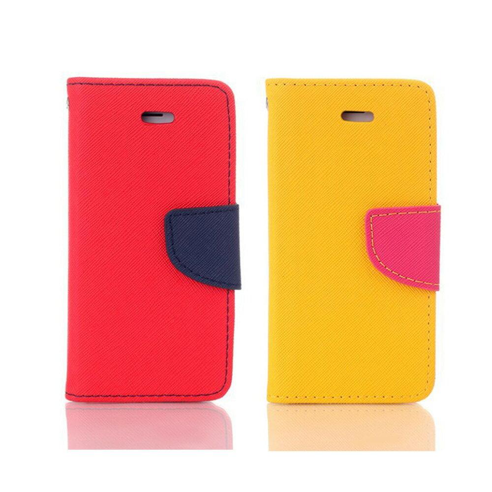 Apple iPhone 7 Plus/iPhone 8 Plus 共用 5.5吋馬卡龍雙色手機皮套 撞色側掀支架式皮套 矽膠軟殼 紅黃多色可選