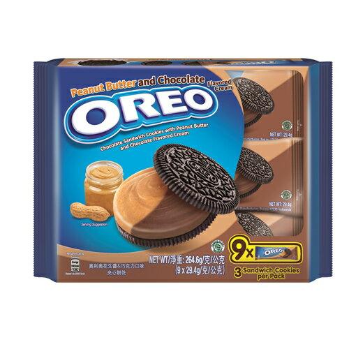 奧利奧花生醬&巧克力口味夾心餅【愛買】