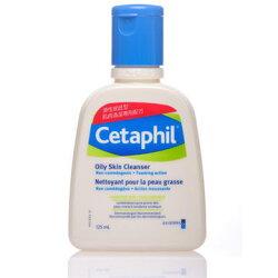 Cetaphil舒特膚 油性肌膚專用溫和潔膚乳 125ml[橘子藥美麗]