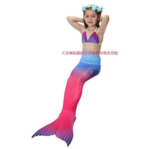 MER013天姿訂製款兒童款多色漸層魚鱗印花美人魚公主造型服裝