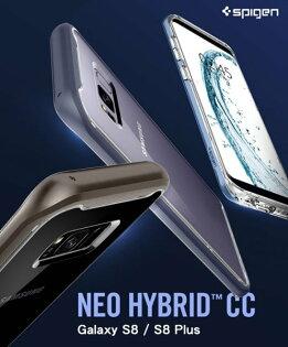 SGP三星S8+6.2吋NeoHybridCrystal雙料邊框內軟質防撞手機殼台灣公司貨