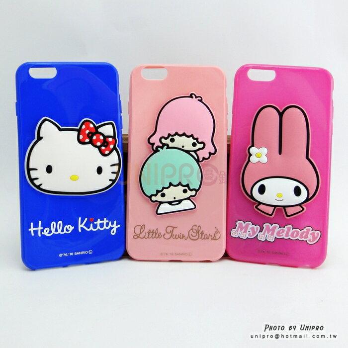 【UNIPRO】 iPhone 6 6S Plus 5.5吋 三麗鷗正版 KT 雙子星 美樂蒂 大頭捲線 TPU 手機殼 保護套 i6S+