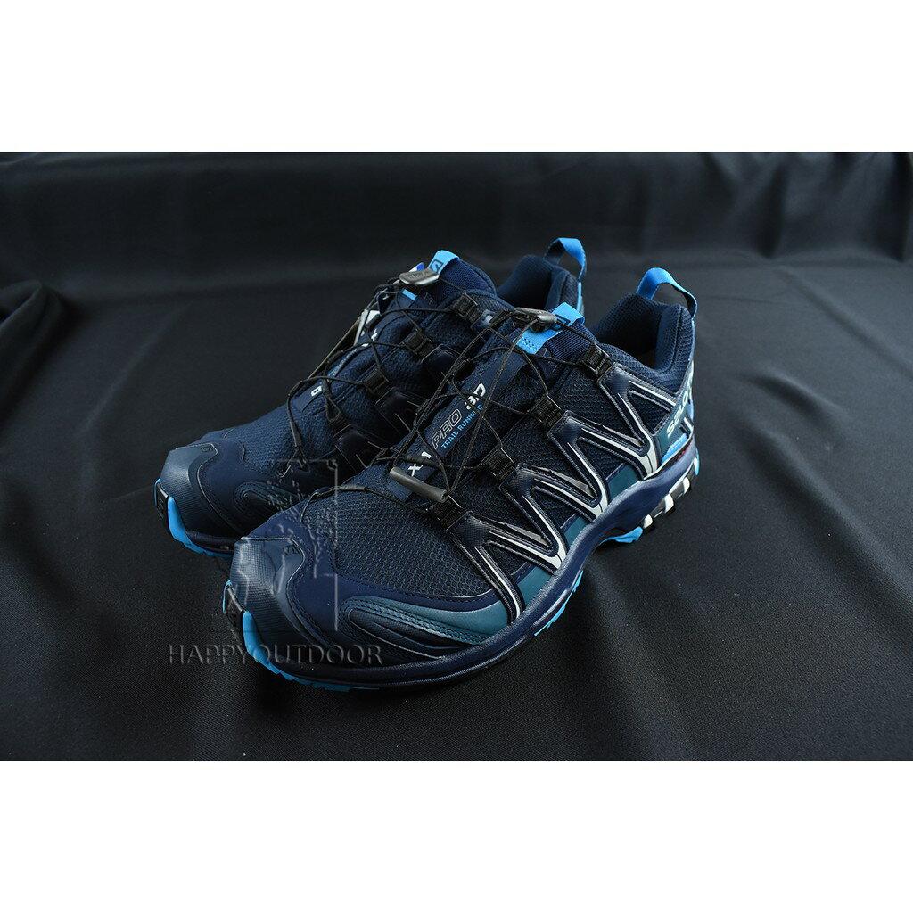 Salomon XA PRO 3D GTX野跑鞋L3933200033 SS140【Happy Outdoor 花蓮遊遍天下】