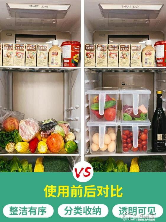 冰箱收納盒抽屜式廚房食物收納冷凍專用雞蛋盒子密封保鮮盒餃子盒
