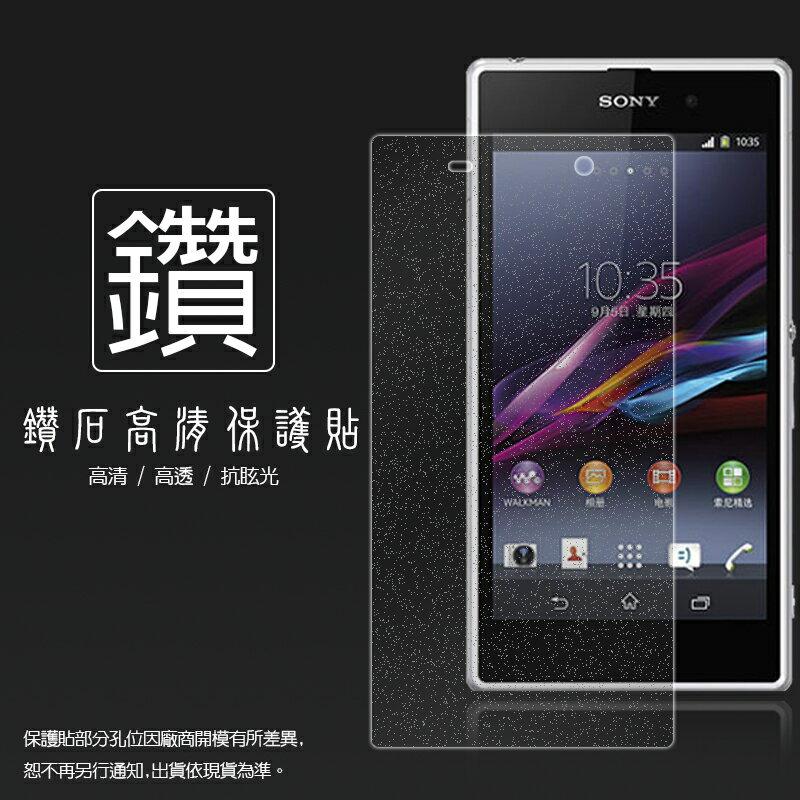 Sony Xperia Z1 L39H C6902  C6903  正面  鑽石螢幕保護貼