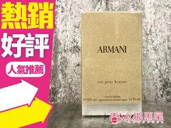 Giorgio Armani 亞曼尼 經典 新 男性淡香水 100ml◐香水綁馬尾◐