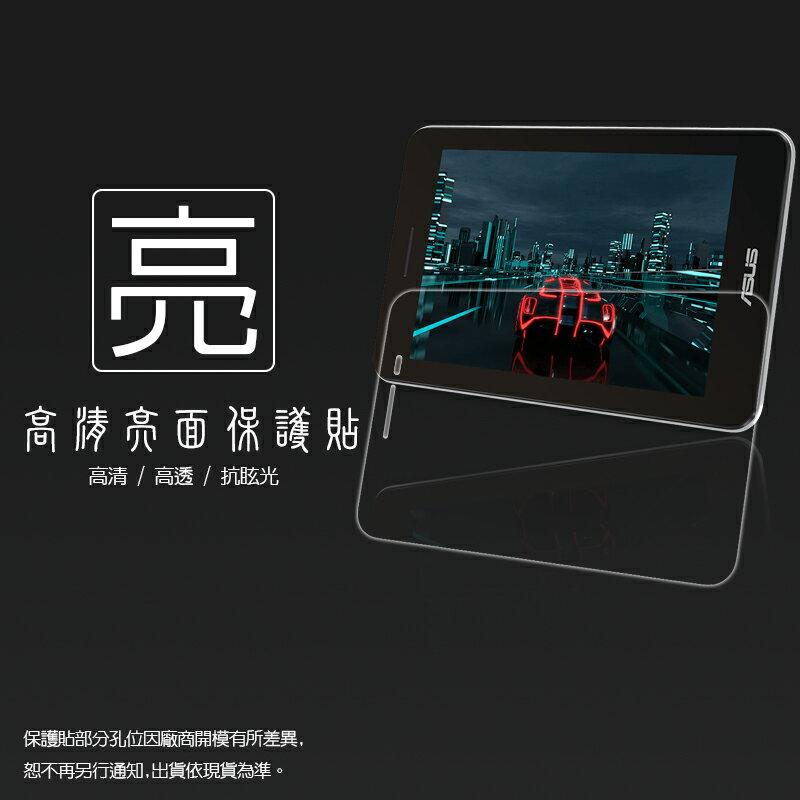 亮面螢幕保護貼 ASUS PadFone mini PF400CG/PF400 A12 (平板) 7吋 T00EP 保護貼