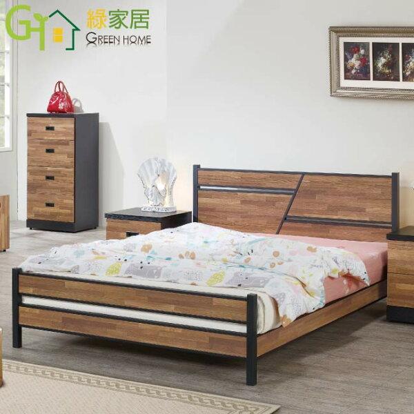 【綠家居】夏雅時尚6尺雙色雙人加大床台組合(不含床墊&床頭櫃)