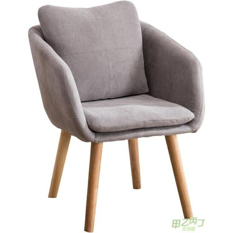 現代簡約臥室單人懶人沙發簡易榻榻米陽台小沙發椅子 【快速出貨】