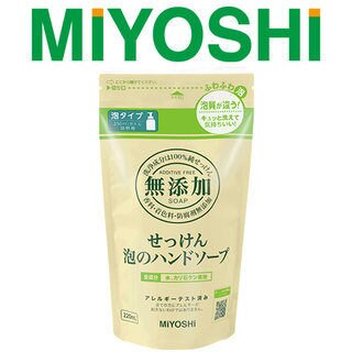 MIYOSHI無添加泡沫洗手乳補充包 300ml