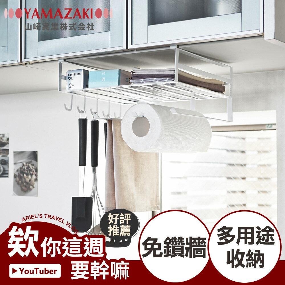 日本【YAMAZAKI】tower多功能層板架(白)★萬用層架 / 置物架 / 衛浴 / 廚房 / 雜物收納 0