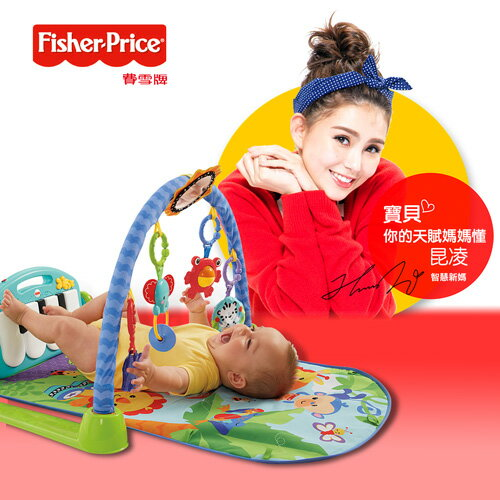 費雪 Fisher-Price 可愛動物小鋼琴健身器