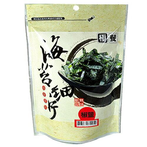 統記 極餐 海苔細片-椒鹽 30g