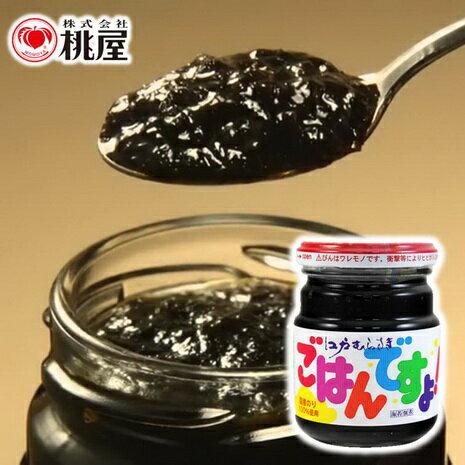 桃屋海苔醬 (180g) 江?紫??????