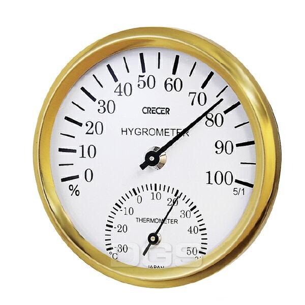 《CRECER》溫濕度計 指針型 Thermo-Hygrometer