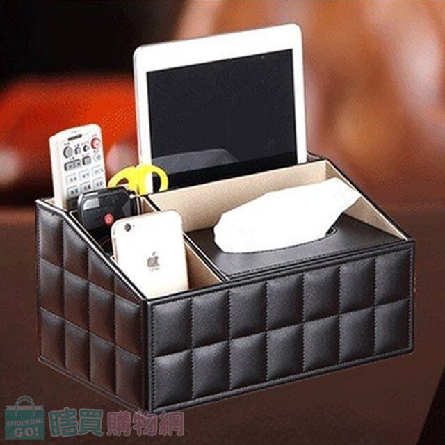 大款菱格黑 歐式桌面 皮質多 收納盒 遙控器 面紙 手機收納