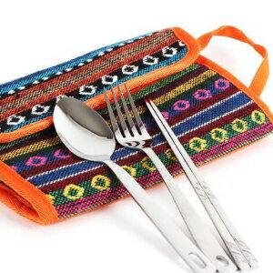 美麗大街【GT107041846】民族風野餐便攜餐具收納包(不含餐具)