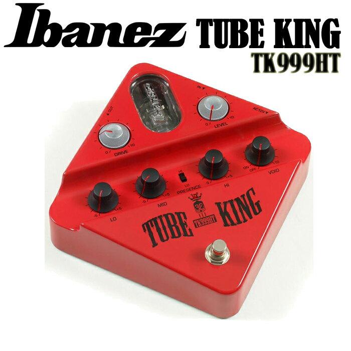 【非凡樂器】Ibanez TUBE KING TK999HT 超強真空管破音效果器/Distortion效果/原廠變壓器/贈導線