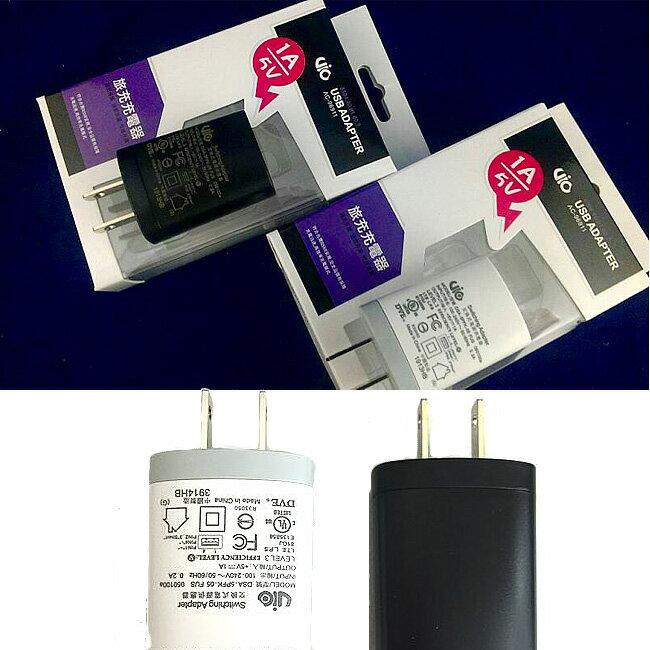 【VIOAQUA】(Type C可用)VIO AC96911- 國際認證USB-1A行動電話充電器(旅充)◆送Type C+Micro USB3.0彩色雙用2.4A快速充電傳輸線