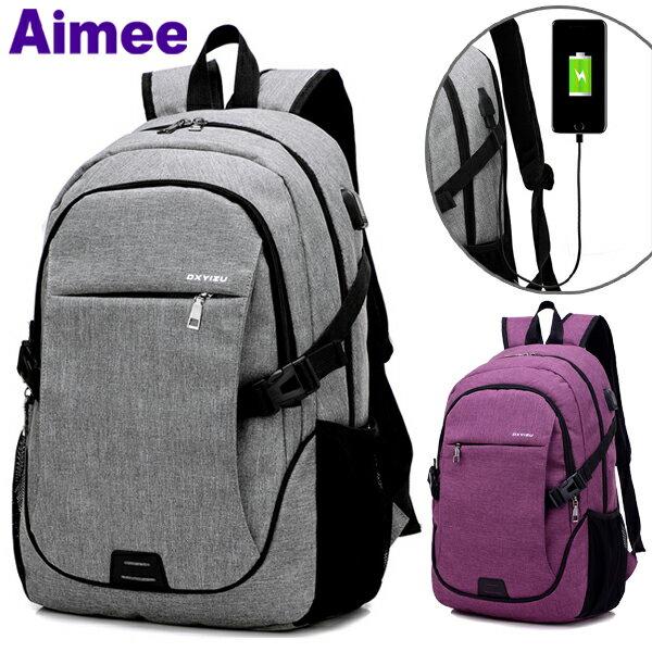 【預購】【Aimee】精靈寶可夢充電包網路直播主專用48公分大包‧有行動電源充電裝置USB城市探險後背包‧A4資料15吋筆電可放