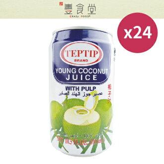 泰國 TEPTIP 椰子水 (310ml-24入裝,*成箱配送*)