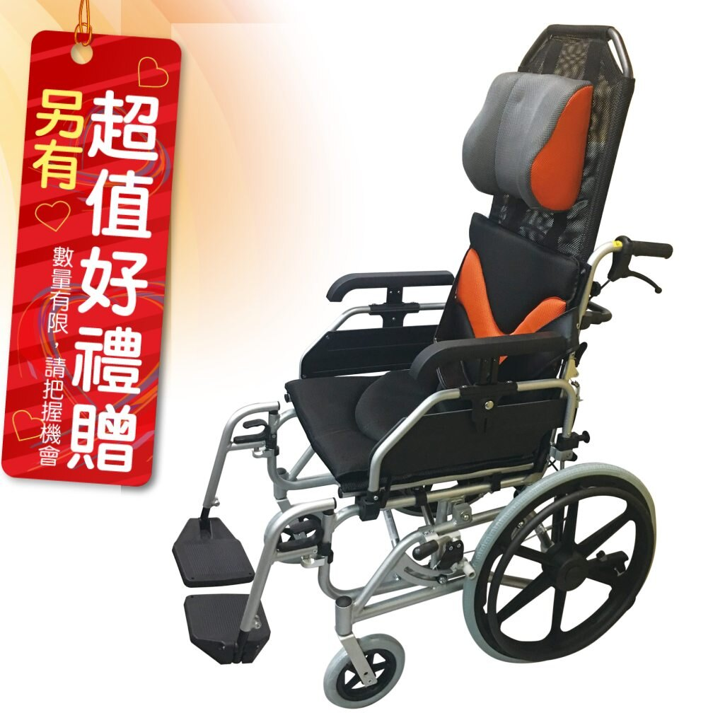 來而康 富士康 機械式輪椅 AC1820 傾舒芙 加大座寬 20吋後輪 輪椅B款補助附加A款C款 贈 輪椅置物袋