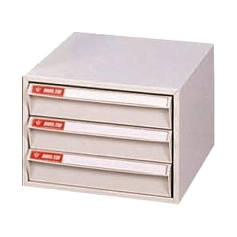 【哇哇蛙 x 大富 x 效率櫃】A4尺寸 桌上型效率櫃 SY-A4-403N 置物櫃 文件櫃 收納櫃 資料櫃