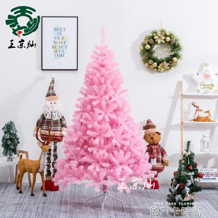 網紅粉紅色櫻花聖誕樹套餐聖誕節禮物聖誕樹ins 聖誕樹裝飾品套餐MBS