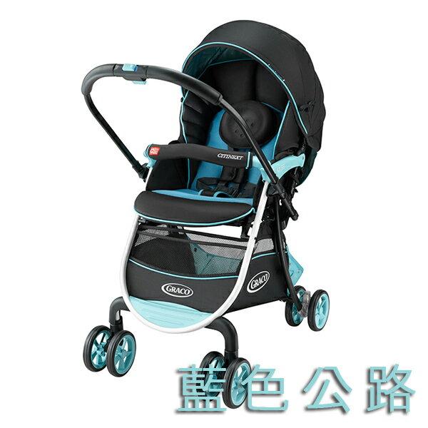 【領券7380】Graco - CITINEXT CTS 豪華休旅 購物型雙向嬰幼兒手推車 3
