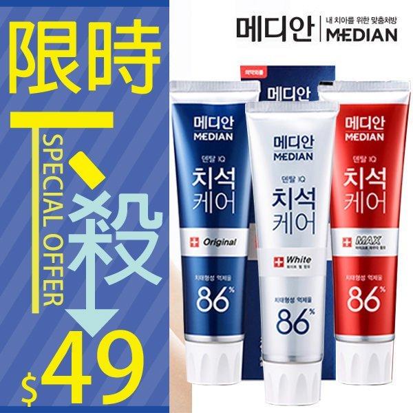 韓國 新款 MEDIAN 86% 強效去牙垢牙膏【櫻桃飾品】【21738】