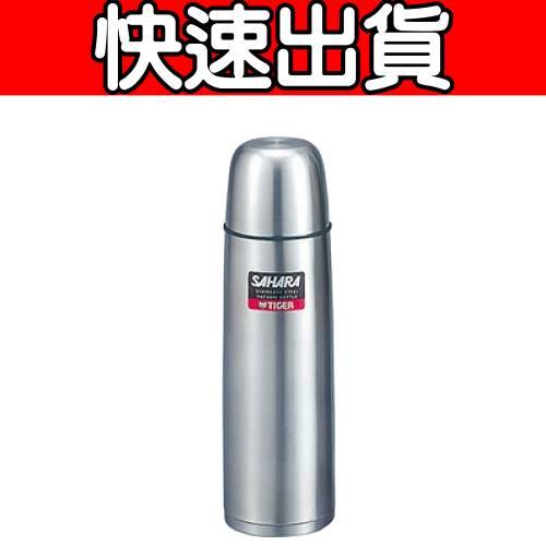 TIGER虎牌【MSC-B050】500cc不鏽鋼保溫保冷瓶