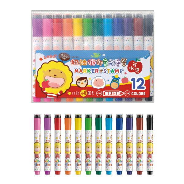 雄獅  奶油獅12色可水洗印章彩色筆SM-001
