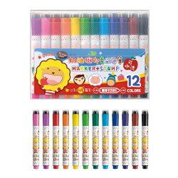 雄獅  奶油獅12色可水洗印章彩色筆 SM-001