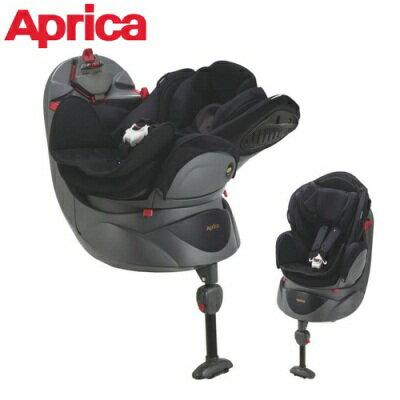 Aprica 愛普力卡 平躺型汽車安全座椅 (Fladea HIDX 黑騎士)