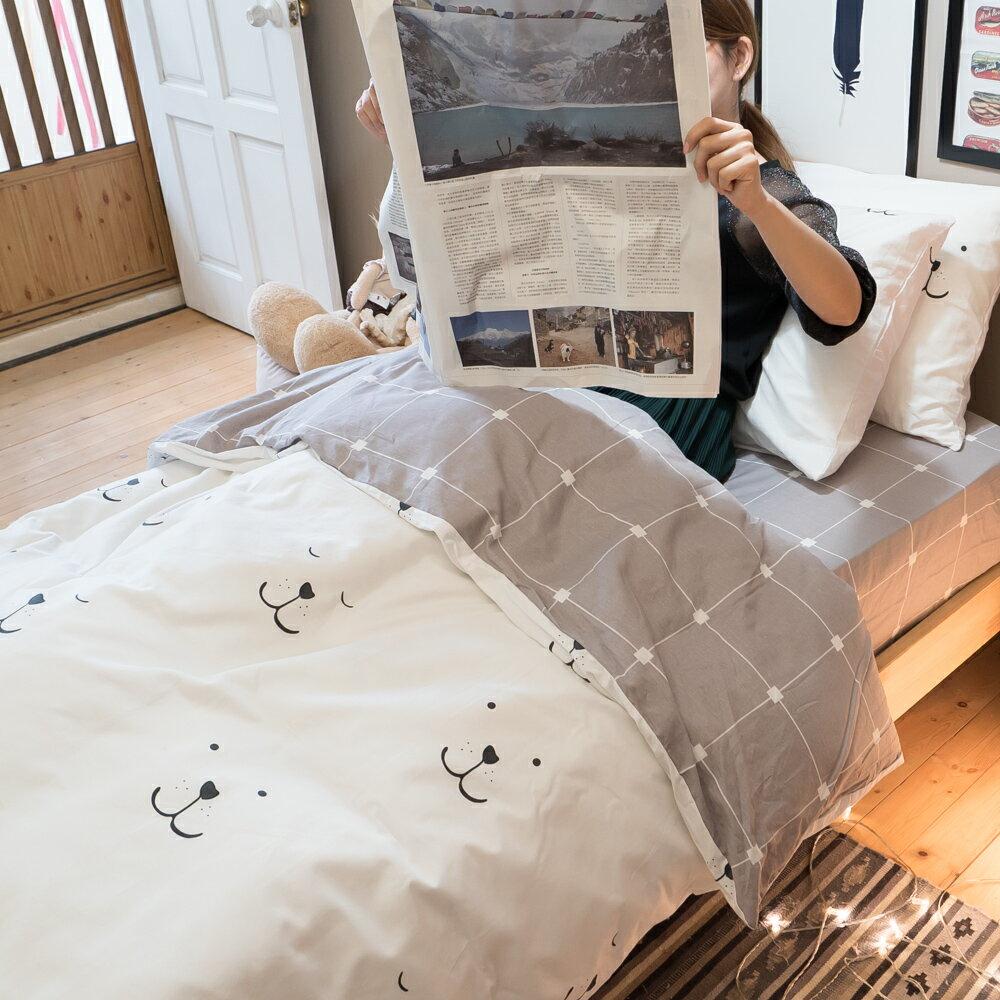 smile bear 100%復古純棉床包/被套/兩用被/枕套 單品賣場 台灣製造 網美愛用款