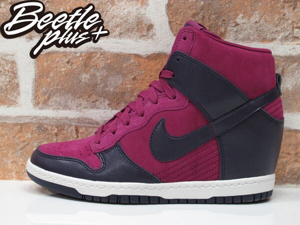 BEETLE PLUS 全新 WMNS NIKE DUNK SKY HI 咖啡 桃紅 紫 麂皮 內增高 楔型鞋 女鞋 528899-501