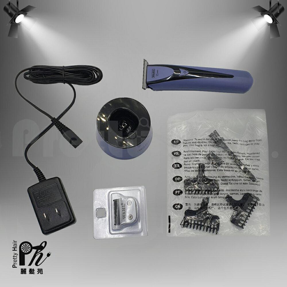 【麗髮苑】WAHL 2520 LED 華爾ZERO充電式電剪 電推 理髮 理髮器