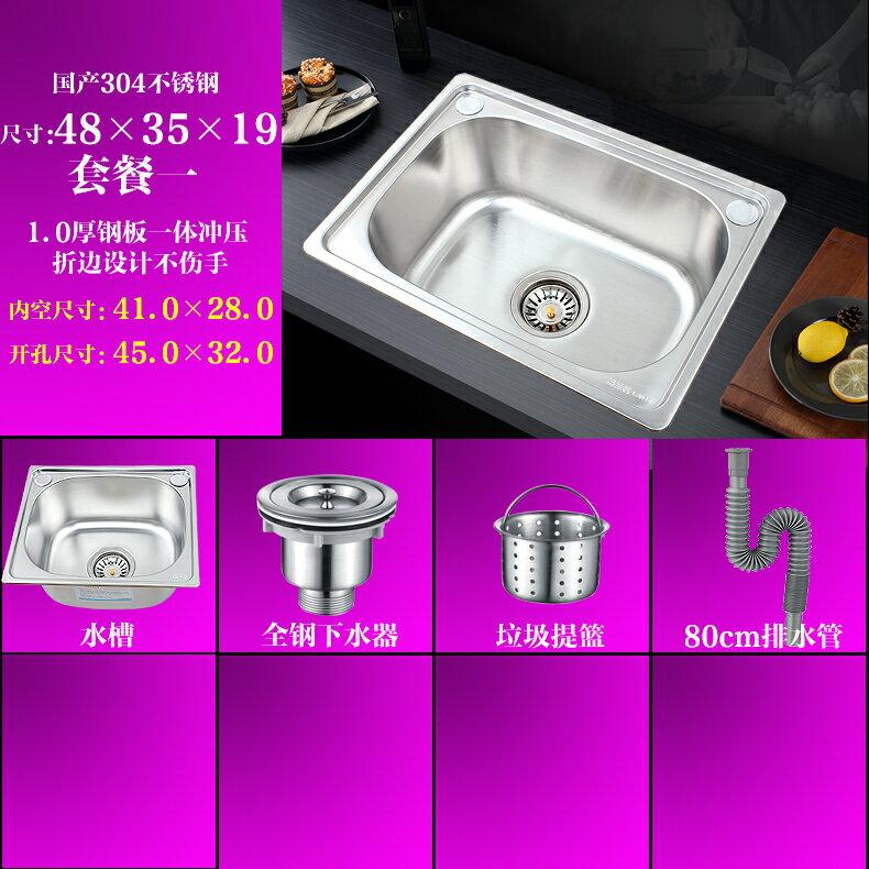不鏽鋼掛壁洗手盆 掛壁商用不銹鋼水槽單槽台上盆洗菜盆洗手間台式單個大號廚衛『XY15529』