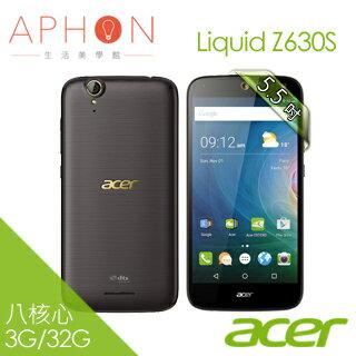 【Aphon生活美學館】Acer Liquid Z630S 5.5吋 3G/32G 八核心 智慧型手機-送保貼+手機立架
