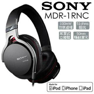 Sony MDR-1RNC 耳罩式 耳機 降噪靜謐 公司貨 現貨 分期0利率 免運